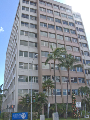 Kapi'olani Medical Center for Women & Children