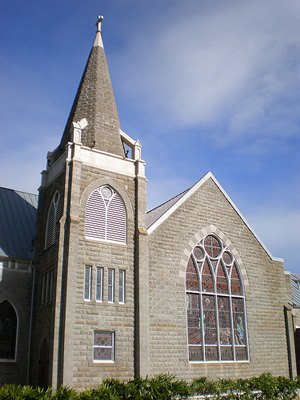 Sacred Heart Church, Maryknoll School